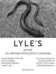 Tickets on sale for Koya's Junya Yamasaki eel dinner at Lyle's