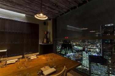 Duck and Waffle is having a midnight feast and you're invited