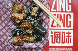 Exclusive offer - get 20% off your first order at Zing Zing Kensal Rise