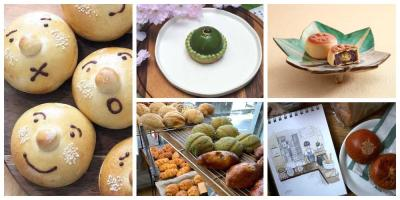 Where to find a Japanese bakery in London