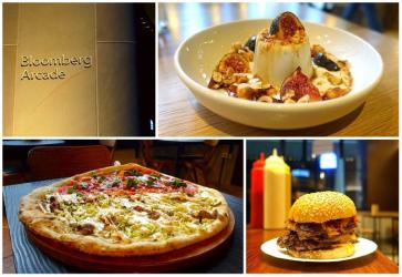 Test Driving Bloomberg Arcade - we check out the latest food mecca in the City