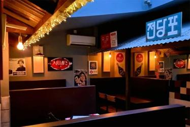 Hongdae Pocha is a new Korean pub in the heart of Soho