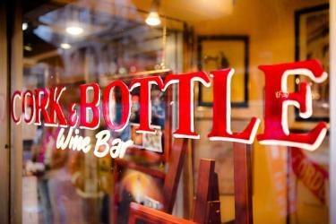 Leicester Square stalwart the Cork and Bottle is opening a wine bar in Hampstead