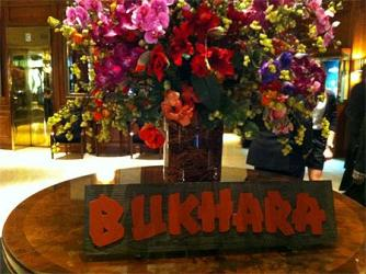 'Bukhara' London pop-up launches at the Sheraton Park Tower