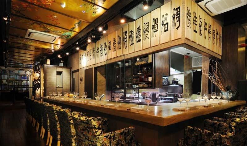 Central London Sushi Japanese Restaurant