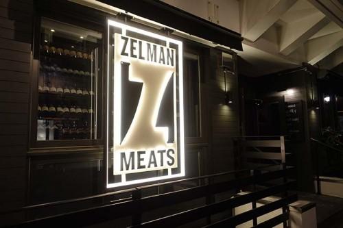 Zelman Meats